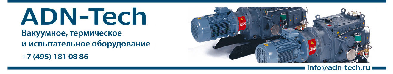 spec vacuum pumps